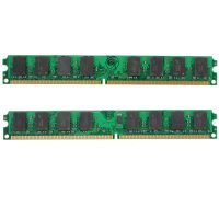 OEM RAM 2GB DDR2 800MHZ PC2-6400 240PIN